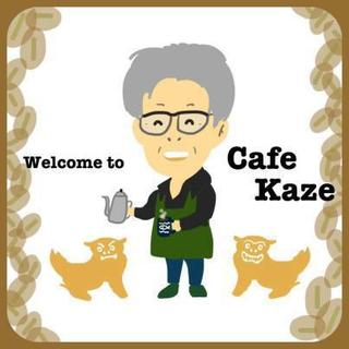 cafeKaze welcome